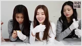 아이즈원의 송편은 누구에게?! (Feat.권은비의 호박송편)