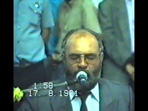 Musa Eroğlu Hacı Bektaş Veli Anma Törenleri - 1991