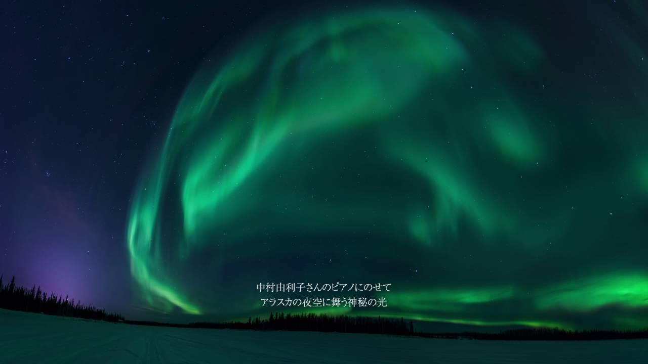 NORTHERN LIGHTS  -極北の夜空に輝く光の物語-_body_1