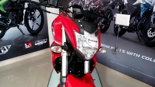 Yamaha FZ Latest Stylish Mileage Bikes New Video Showroom