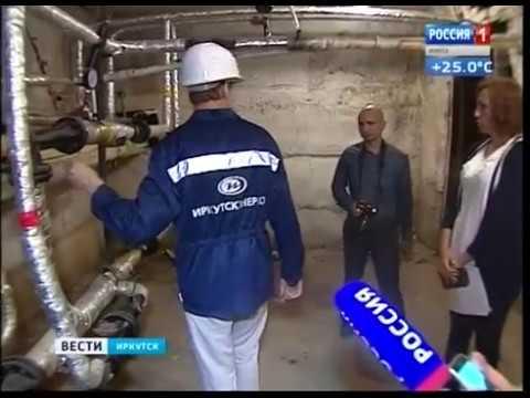 К зиме пока не готовы: управляющие компании Иркутска срывают сроки, «Вести-Иркутск»
