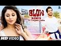 Horn Blow || Hardy Sandhu || Torpedo India Remix || Visulas By - VIN FX