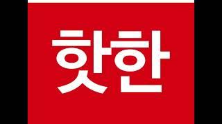 하이마트몰 브랜드기획전 5차