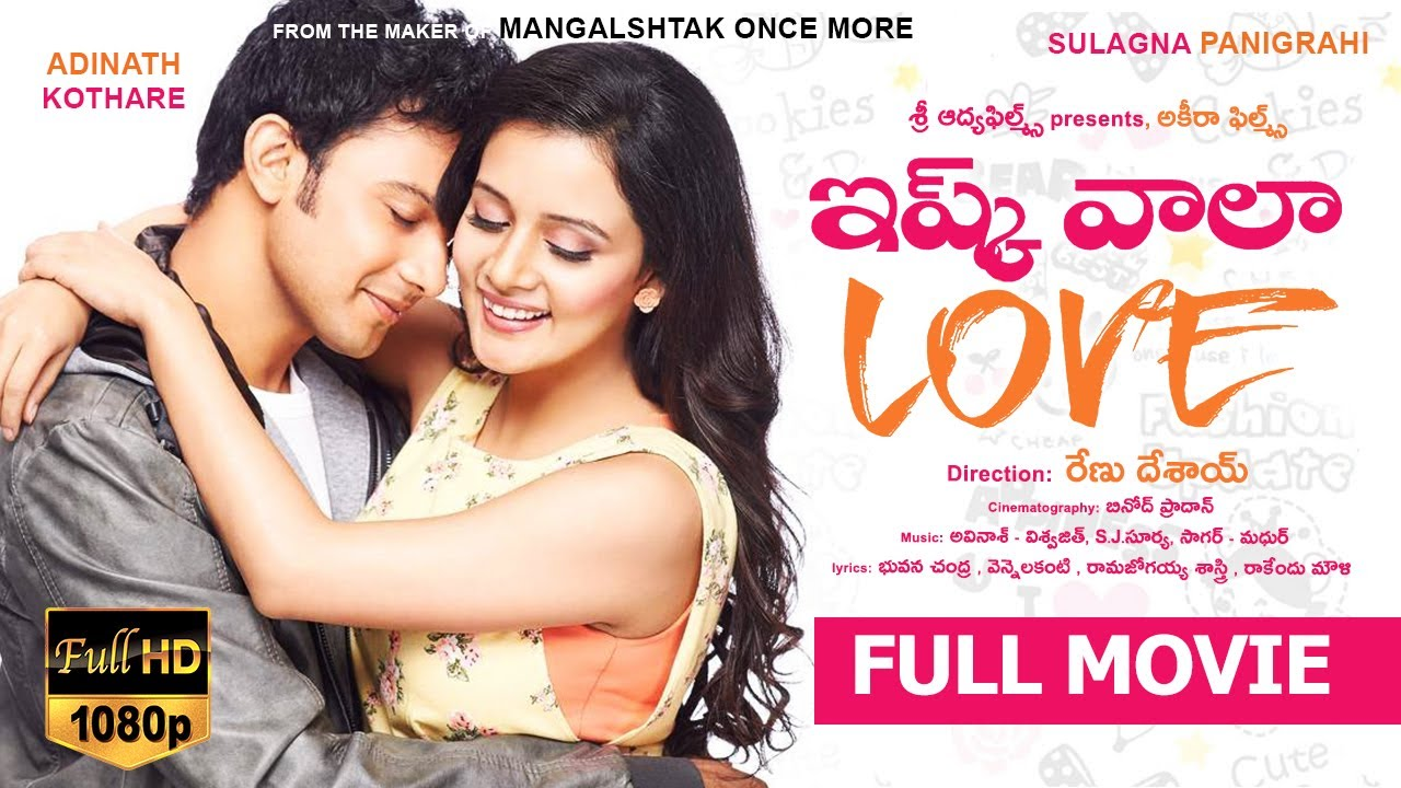 Love In India 2 full hd movie download 1080p