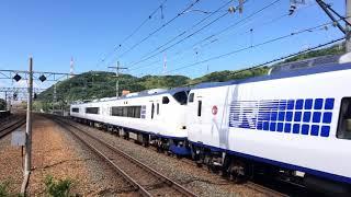 281系+281系 特急はるか4号京都行き 島本駅通過