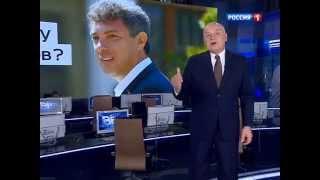Киселеву будет не хватать Немцова