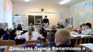 Открытые уроки в рамках педагогического совета
