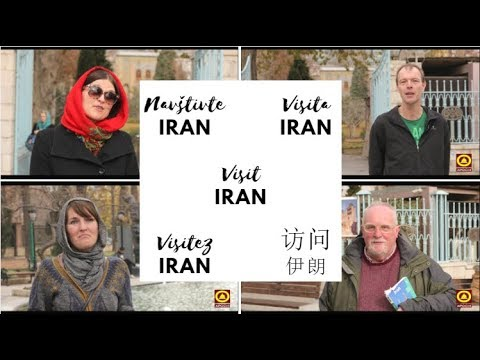 Travelers invite you to travel to Iran with their own language - www.apochi.com