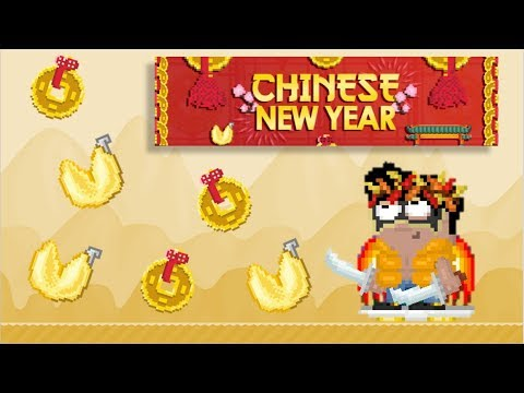 Growtopia   HOW TO GET FORTUNE COOKIES AND LUCKY TOKENS!
