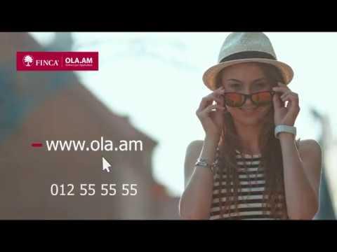 FINCA OLA - Արագ Վարկեր - Օնլայն վարկի դիմում