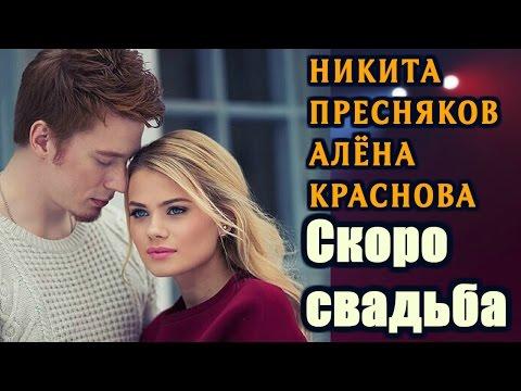 Невеста Никиты Преснякова закатила девичник!!!