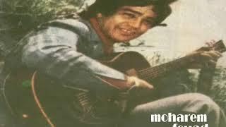 moharem fouad - 1979 - محرم قؤاد - صحى الأشواق