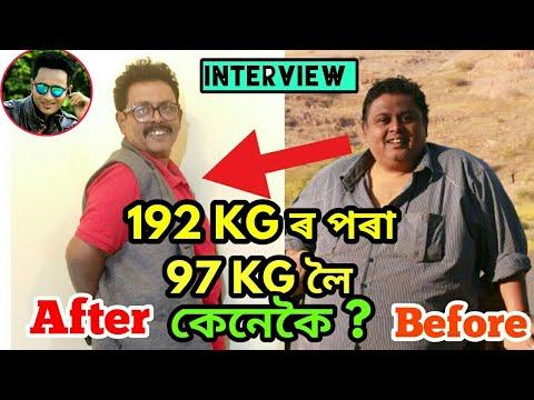 192 KG to 97 KG How ? Assamese Actor Siddhartha Mukherjee Weight loss Inspiration Story !