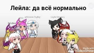 Сериал- любовь и фантастика (7 серия)
