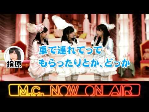 その3【M06 SPMC】〈AKB48 バラの儀式〉「幼稚園の先生」公演後のスペシャルMC
