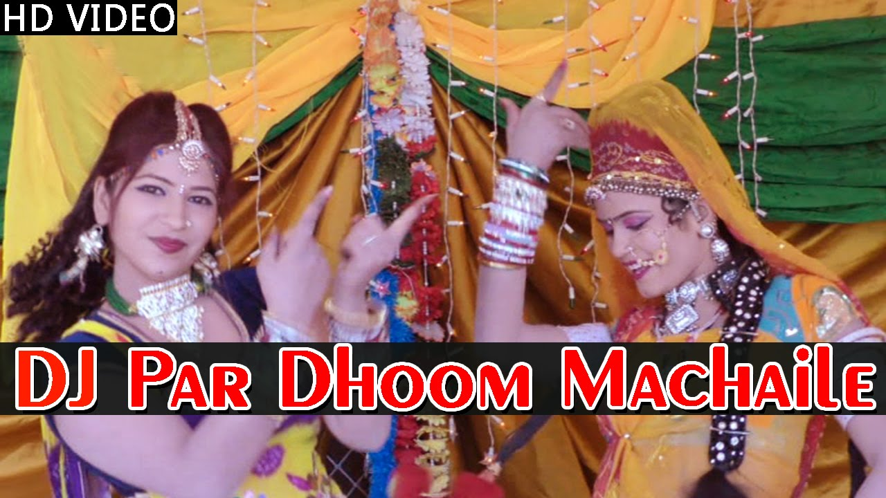 Rajasthani Marriage Song 2015