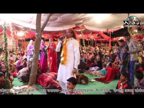 BHERUJI Bhajan by Moinuddin Manchala   Bheruji Ghughariya Ghamkave   Rajasthani Live Bhajan 2017