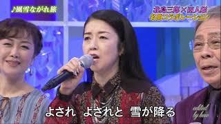 BKKBDX02 北島三郎名曲メドレー(北の漁場 他) 北島三郎&艶歌四人姫 160319 vL HD