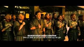 Меч дракона - Русский трейлер
