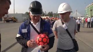 Первый футбольный