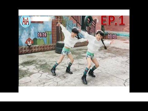 คู่ฝาแฝดเด็กน้อยชาวจีนเต้นปานามา Matteo Panama Chinese Twins Kids Dance @1