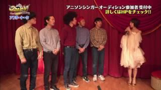 2016年11月18日に放送されたTOKYO MX「アニレゾ!!」で本編に入りきらな...