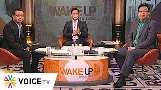 Wake Up Thailand ประจำวันที่ 9 มกราคม 2563