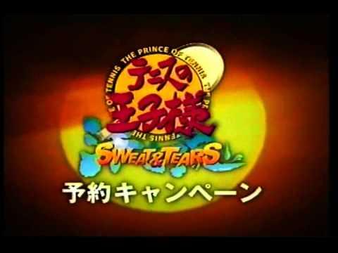 2002年9月26日発売 / Triangle Blue 小林顕作 井関佳子 「太陽がくれた季節」 / Prince of Tennis.