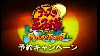 2002年9月26日発売 / Triangle Blue 小林顕作 井関佳子 「太陽がくれた...