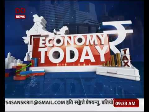 Economy Today: Discussion on India in World Bank's 'ease of doing business' rankings | 01/11/2017