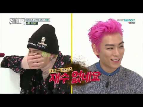 [ENG SUBS] 170111 Bigbang Kiyomi battle & Seungri Win @ Weekly Idol Ep 285