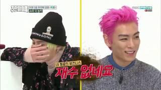 Download Video [ENG SUBS] 170111 Bigbang Kiyomi battle & Seungri Win @ Weekly Idol Ep 285 MP3 3GP MP4