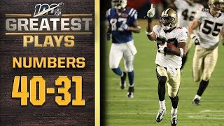 100 Greatest Plays: Numbers 40-31 | NFL 100