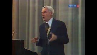 К.Симонов - Из
