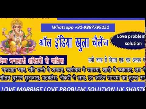 No.1 Astrologer Uk Shastri ji +91-9887795251