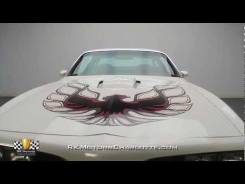 132854 / 1978 Pontiac Firebird Trans Am Hurst Edition