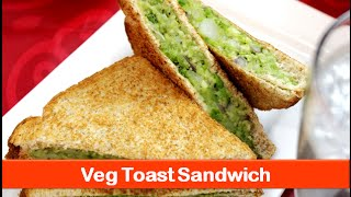 Vegetarian sandwich recipe/healthy evening snacks/indian breakfast recipes/kids lunch box snack idea