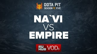 Скачать NaVi Vs Empire Dota Pit Season 5 Game 3