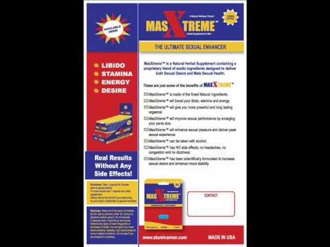 Barbados Radio MasXtreme Commercial