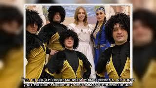 ✅  Наталья Водянова погуляла на свадьбе во Владикавказе