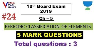 10th Science : Ch-5 !! 5 marks Imp. Quest !! Periodic Classification of Elements !! Vishal Tyagi