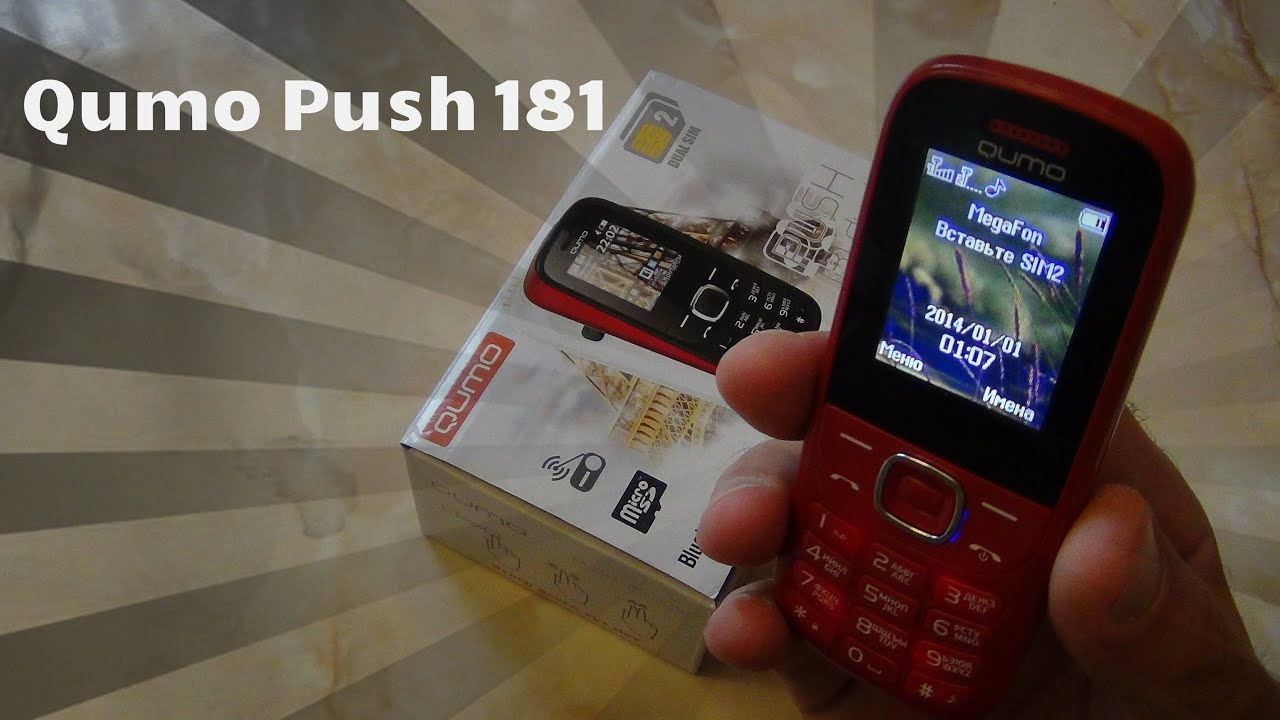 Телефон QUMO Push 245 - YouTube