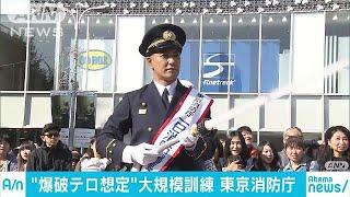 9日から始まる秋の火災予防運動を前に東京消防庁が俳優の北村一輝さんを...