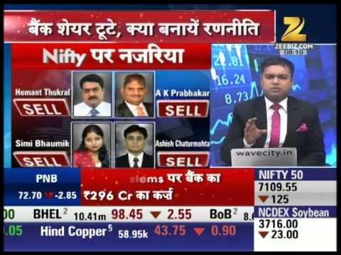 Share Bazar : Expert Analysis on Nifty