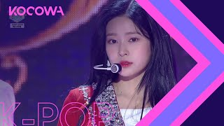 Download Lagu Iz One Secret Story Of The Swan Show Music Core Ep 703  MP3