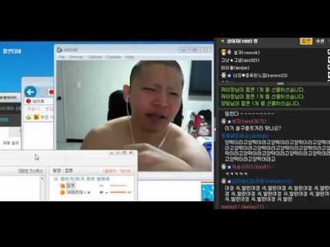 [팝콘TV] 철구를 웃겨라 철구 vs 찔밥이 욕배틀!! 레전드!!