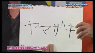 あるあるYY動画(木曜日) HKT48 森保まどか 朝長美桜 20121101