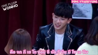 karaoke thaiisub mamamoo um oh ah yeh monsta x ver