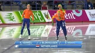 World record for Team Netherlands Sven Kramer, Jan Blokhuijsen and Koen Verweij 09-11-2013