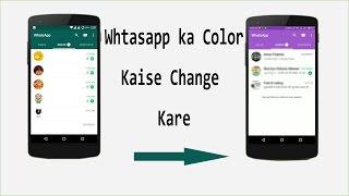 not root whatsapp ka theme color kaise change kare